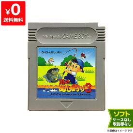 GB 川のぬし釣り3 ソフトのみ 箱取説なし カートリッジ ゲームボーイ GameBoy レトロゲーム【中古】