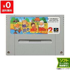 SFC 川のぬし釣り2 ソフトのみ 箱取説なし カセット スーパーファミコン レトロゲーム【中古】
