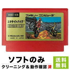 FC エキサイトバイク ソフトのみ 箱取説なし カセット ファミコン レトロゲーム【中古】