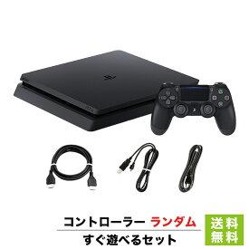PS4 ジェット・ブラック 500GB (CUH-2100AB01) 本体 すぐ遊べるセット PlayStation4 SONY ソニー 【中古】