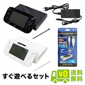 WiiU ニンテンドーWiiU プレミアムセット 本体 すぐ遊べるセット 選べる2色 シロ クロ ゲームパッド タッチペン付き 互換 ACアダプター HDMIケーブル【中古】