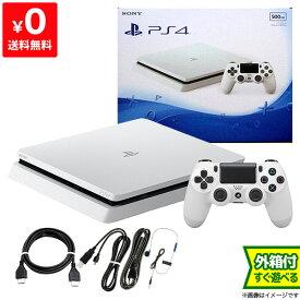 PS4 プレステ4 プレイステーション4 グレイシャー・ホワイト 500GB (CUH-2200AB02) 本体 完品 【中古】