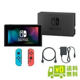Switch ニンテンドースイッチ 本体 ジョイコン Joy-Con 最新モデル すぐ遊べるセット ネオンブルー ネオンレッド NINTENDO 任天堂【中古】