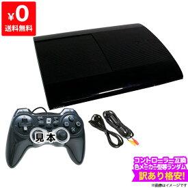 PS3 本体 すぐ遊べるセット 互換コントローラー1個付 CECH-4000C 500GB チャコール・ブラック 【中古】