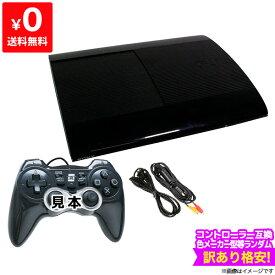 PS3 本体 すぐ遊べるセット 互換コントローラー1個付 CECH-4300C 500GB チャコール・ブラック 【中古】
