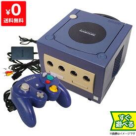 ゲームキューブ GC GAMECUBE 本体 バイオレット コントローラー1個付 すぐ遊べるセット ニンテンドー 任天堂 Nintendo【中古】