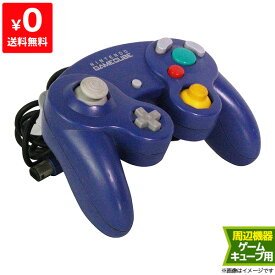 ゲームキューブ GC GAMECUBE コントローラー バイオレット 純正 ニンテンドー 任天堂 Nintendo【中古】