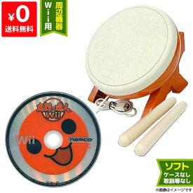 Wii タタコン太鼓とバチ+太鼓の達人Wii ソフトのみ (箱取説なし) セット 周辺機器 ゲームソフト【中古】