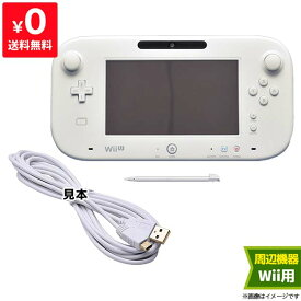 WiiU ゲームパッド タッチペン付 互換USB充電ケーブル(新品ホワイト)付 シロ【中古】