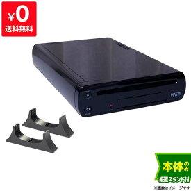 WiiU 本体のみ 32GB(クロ)+本体縦置きスタンド(クロ) ニンテンドー Nintendo 任天堂【中古】