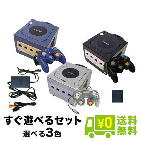 GC 本体 コントローラー1個 すぐ遊べるセット メモリーカード251ブラック付 選べる4色 ゲームキューブ ニンテンドー【中古】