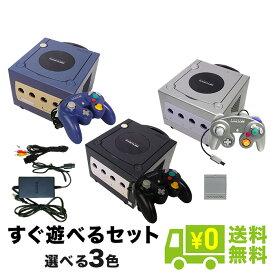 GC 本体 コントローラー1個 すぐ遊べるセット メモリーカード59グレー付 選べる3色 ゲームキューブ ニンテンドー【中古】