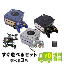 GC 本体 コントローラー1個 すぐ遊べるセット メモリーカード59クリアブラック付 選べる4色 ゲームキューブ ニンテンドー【中古】