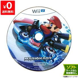 WiiU マリオカート8 ソフトのみ 取説箱なし ディスク ニンテンドー Nintendo 任天堂【中古】
