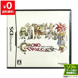 DS クロノ・トリガー 通常版 (特典なし) ソフト ケースあり ニンテンドー Nintendo 任天堂【中古】
