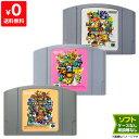 N64 マリオパーティ3本セット (マリオパーティ1,2,3) ソフトのみ 箱取説なし カセット ニンテンドー Nintendo 任天堂 …