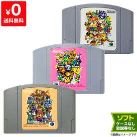 N64 マリオパーティ3本セット (マリオパーティ1,2,3) ソフトのみ 箱取説なし カセット ニンテンドー Nintendo 任天堂 レトロゲーム【中古】