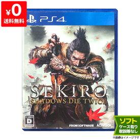 PS4 SEKIRO SHADOWS DIE TWICE (通常版) ソフトケースあり プレイステーション4 プレステ4 PlayStation4【中古】