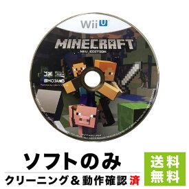 WiiU MINECRAFT WiiUエディション マインクラフト ソフトのみ 箱取説なし ディスク ニンテンドー Nintendo 任天堂【中古】