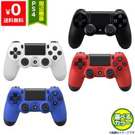 PS4 ワイヤレスコントローラー DUALSHOCK4 (CUH-ZCT1J) デュアルショック 選べる4色 プレステ4【中古】