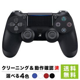PS4 ワイヤレスコントローラー DUALSHOCK4 (CUH-ZCT2J) デュアルショック 選べる4色 プレステ4【中古】