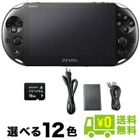 PSVITA Wi-Fiモデル 本体 すぐ遊べるセット 選べる12色 純正メモリーカード16GB付 PlayStationVita SONY【中古】