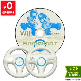 Wii マリオカートWii ハンドル2個セット パッケージなし ソフトのみ 箱取説なし 任天堂 【中古】