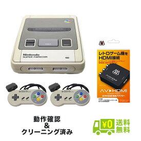 スーパーファミコン 本体 すぐ遊べるセット HDMIケーブル付き コントローラー2点 SFC 【中古】