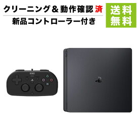 PS4 ホリ製 新品互換コントローラー ワイヤードコントローラー ブラック付き 2100AB 500GB ジェット・ブラック 本体 すぐ遊べるセット プレステ4 PlayStation4 SONY ソニー【中古】