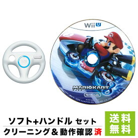 WiiU マリオカート8 ハンドル1個セット パッケージなし ソフトのみ 箱取説なし 任天堂 【中古】