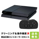 PS4 本体 新品互換 コントローラー付き プレステ4 本体 500GB 選べる CUH-1000 1100 1200 【中古】