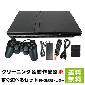 PS2 プレステ2 本体 70000 ~ 79000 純正 コントローラー 大容量 128MB メモリーカード 付き 選べる 型番・カラー セット 【中古】