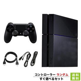 PS4 プレステ4 プレイステーション4 本体 500GB ジェット・ブラック CUH-1100AB01 すぐ遊べるセット 純正 コントローラー ランダム 【中古】