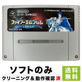 スーファミ スーパーファミコン ファイアーエムブレム 聖戦の系譜 ソフトのみ ソフト単品 Nintendo 任天堂 ニンテンドー 4902370502626 【中古】