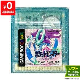 GBC ゲームボーイカラー ポケットモンスター クリスタル ソフトのみ ソフト単品 Nintendo 任天堂 ニンテンドー 4902370505078 【中古】