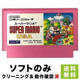 ファミコン スーパーマリオUSA ソフトのみ ソフト単品 4902370501551 【中古】