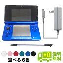3DS 本体 すぐ遊べるセット 訳あり(スライドパッド ゴム無し) タッチペン付 選べるカラー6色 ニンテンドー Nintendo …