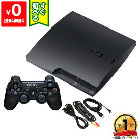PS3 プレステ3 プレイステーション3 本体 120GB チャコール・ブラック CECH-2000A すぐ遊べるセット PlayStation3 SONY ゲーム機 4948872412209 【中古】