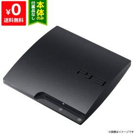PS3 プレステ3 PlayStation 3 (160GB) チャコール・ブラック (CECH-2500A) SONY ゲーム機 本体のみ 4948872412476 【中古】