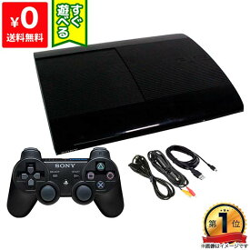 PS3 プレステ3 PlayStation 3 500GB チャコール・ブラック (CECH-4000C) SONY ゲーム機 すぐ遊べるセット 4948872413251 【中古】