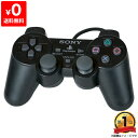 PS2 プレステ2 プレイステーション2 PlayStation2 コントローラ- デュアルショック2 DUALSHOCK2 ブラック 中古 494887…