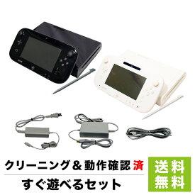 WiiU ニンテンドーWii U プレミアムセット 本体 すぐ遊べるセット 選べる2色 シロ クロ【中古】