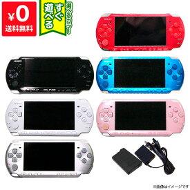 【送料無料】PSP-3000 本体 すぐ遊べるセット 選べる 6色【中古】