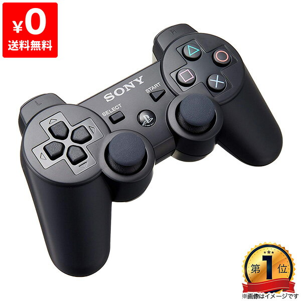 PS3 dualshock3 コントローラー プレステ3 ワイヤレス デュアルショック3 純正 黒 ブラック 中古 4948872411790 送料無料 【中古】