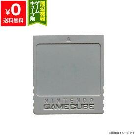 GC 純正メモリーカード59(グレー) ニンテンドーゲームキューブ NintendoGameCube 任天堂 周辺機器 4902370505566 【中古】