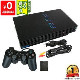 【送料無料】PS2 プレステ2 本体 コントローラー メモリーカード付き すぐ遊べるセット【中古】