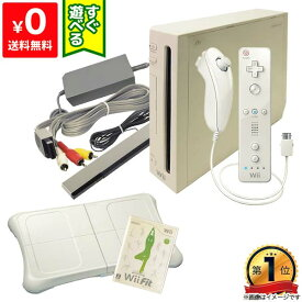 Wii ニンテンドーWii 遊んでダイエット WiiFit バランスボード お得セット【中古】