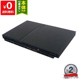 PS2 プレステ2 プレイステーション2 本体 SCPH-70000CB PlayStation2 SONY ソニー 4948872410588 【中古】