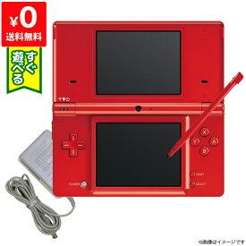 DSi ニンテンドーDSi レッドTWL-S-RA 本体 すぐ遊べるセット Nintendo 任天堂 ニンテンドー 4902370517200 【中古】