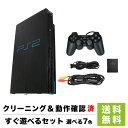PS2 本体 純正コントローラー1個 すぐ遊べるセット 選べる4色 SCPH-50000ブラック/NB/TSS/SA 互換メモリーカード付 プ…
